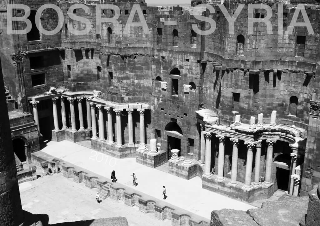 Bosra Theater